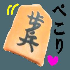 【実写】将棋のコマ
