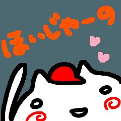 【野球】広島を愛する人のためのスタンプ