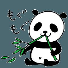 えりパンダの基本セット