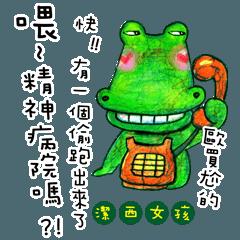 Jessie-Happy little crocodile