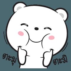 look-chin bear