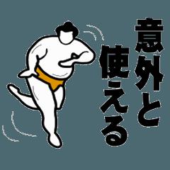 クスっと笑わせる大相撲大喜利(春場所)