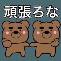 主婦が作ったデカ文字 眉毛クマ関西弁4