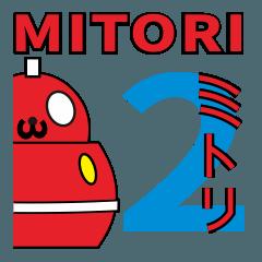 Mitori-2
