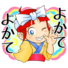 長崎 雲仙 島原3 よく使う九州弁 厳選版