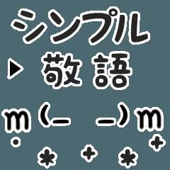めちゃ動く!3(顔文字)m__m(顔文字)