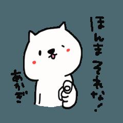 岡山弁のあかぎさん専用スタンプ☆
