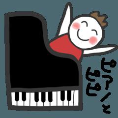 ピアノくんとピピ~日常使いの40個