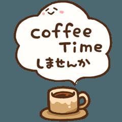 コーヒーアロマの豊華ちゃん
