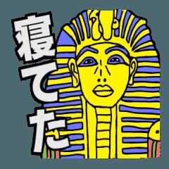 ゆるいエジプトの壁画とかのスタンプ