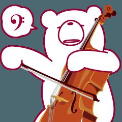 動く うごクマ。クマなのにチェロ弾きます