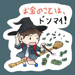 お金はアイドルのため! 2 (日本版)