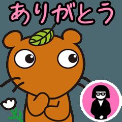 ▶動くスタンプ★ムジナもん【手話大使】