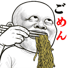 動く!スキンヘッド10(ダジャレ)
