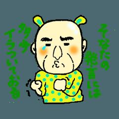 びみょーキャラ軍団
