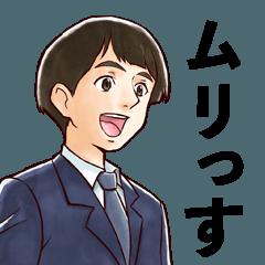ゆとりの田中&アイちゃん