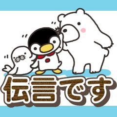[LINEスタンプ] ほっこりペンギン 7