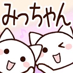 ★みっちゃん★が使うスタンプ