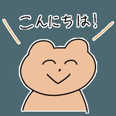 [LINEスタンプ] あいさつと敬語のスタンプ