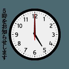 [LINEスタンプ] 時報
