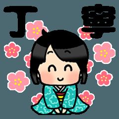 (敬)丁寧&表情☆黒髪女子第5弾