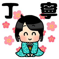 [LINEスタンプ] (敬)丁寧&表情☆黒髪女子第5弾