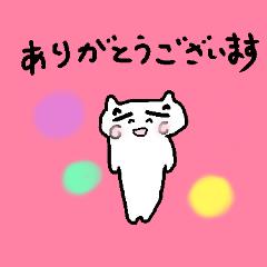 ほんわか猫 12 毎日使える敬語編