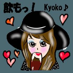 Kyoko♪のスタンプ。全てのきょうこさんへ