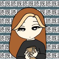 ヤンキーママの乙女スタンプ第5弾