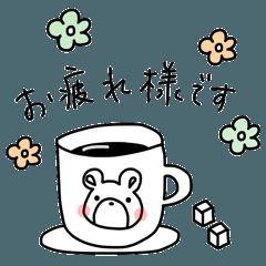 ちいくま 敬語編2