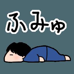 かわいいサラリーマン男子 日常編
