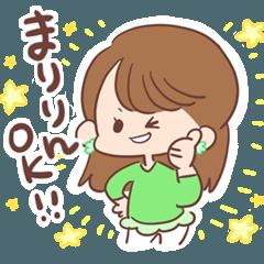 ♥まりりんスタンプ♥