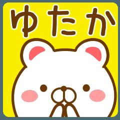 【ゆたか/ユタカ】さんが使うスタンプ