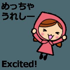動く関西弁と英語バイリンガルスタンプ