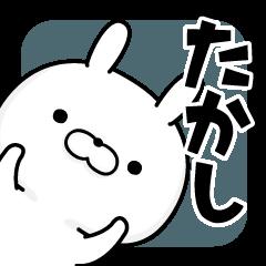 ■■たかし専用■■名前スタンプ【1】