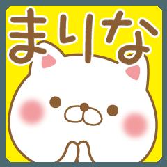 【まりな/マリナ】さんが使うスタンプ