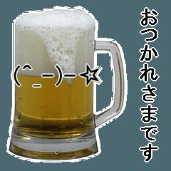 顔文字ビール
