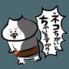関西弁・ネコのおっちゃん その16