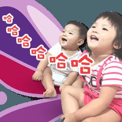 yu han & yu tsen