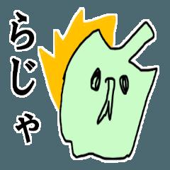 ピーマン太郎☆危機一髪