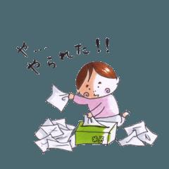 [LINEスタンプ] 塩顔娘1歳の日常 (1)