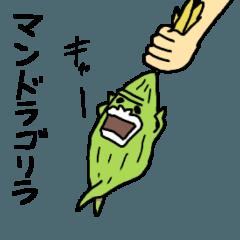 [LINEスタンプ] 夢見るゴリラ68