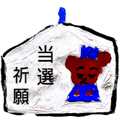 [LINEスタンプ] オタクマちゃん青色担当ファンの画像(メイン)