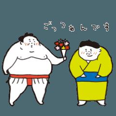 お相撲さん「ふくまる関」ゆるゆるスタンプ