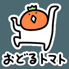 トマトとレモンの使いにくい動くスタンプ