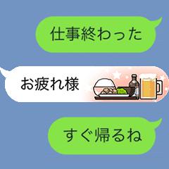 動く!アニメスタンプ