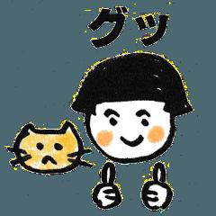cat and miu 2
