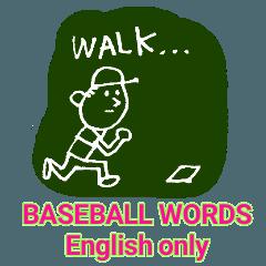 野球の英語のおしゃれなシンプルスタンプ