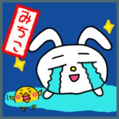 みちこ専用スタンプ~うさぎ編~