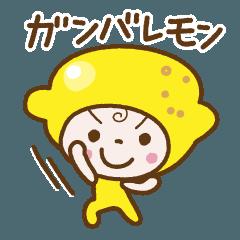 [LINEスタンプ] ❤️毎日使えるダジャレ❤️かぶりん (1)